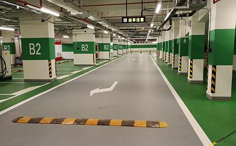 地下停车场地坪漆价格:地下车库地坪漆包工包料多少一平方?